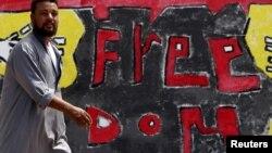 Графіці ў падтрамку сырыйскіх паўстанцаў, Александрыя, Эгіпет
