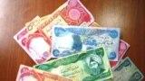 Iraq – banknotes, Baghdad, February 2011