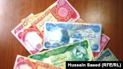 Iraq – banknotes, Baghdad, February 2011