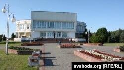 Дом культуры ў Белавескім