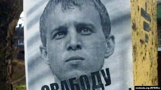 A poster calling for Dashkevich to be freed.