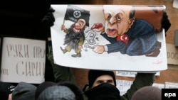 Акция протеста перед зданием посольства Турции в Москве
