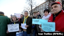 Антивоенный марш в Москве. 10 марта 2014 года.