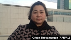 Заемщица по ипотечному кредиту Айгуль Усеинова. Астана, 2 октября 2013 года.