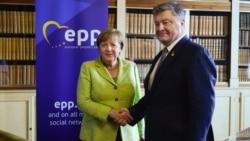 Ваша Свобода | Порошенко у Вашингтоні і Брюсселі: досягнення України