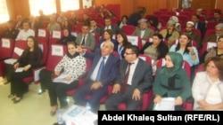 جانب من مؤتمر دراسة قوانين المرأة والاسرة