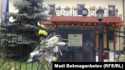 Нидерланд консулдығы алдындағы гүл шоғы. Алматы, 21 шілде 2014 жыл.