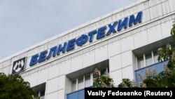 Здание белорусского концерна «Белнефтехим».