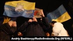 Митинг оппозиции у здания Центральной избирательной комиссии в Киеве 5 ноября 2012