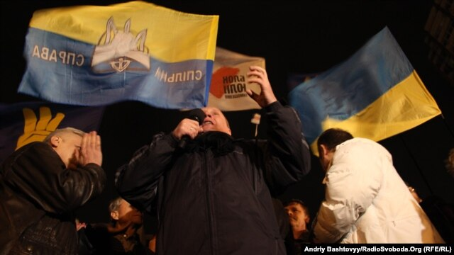 Opposition rally at the Central Election Commission, Kyiv, on November 5.