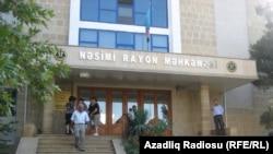 Суд Насиминского района города Баку