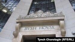 """Би-Би-Си Дүйнөлүк кызматынын мурдагы баш кеңсеси - """"Буш Хауз"""". Лондон ш. 22.9.2011."""