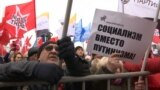 "Russia's Leftist Opposition Protests Price Hikes, ""Fake News"" Legislation GRAB"