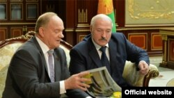 Генадзь Зюганаў і Аляксандар Лукашэнка, 2017 год
