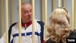 Сергей Скрипал