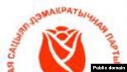 Belarus - BSPD logo, Minsk 31Jan2008