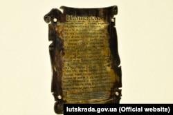 Інформаційна таблиця на площі Ринок в Луцьку, присвячена сатиричному твору «Пашквіль», написаному українською мовою в 1575 році. По цьому віршу відбувся судовий розгляд, оскільки його сатиричний зміст був розцінений як образа