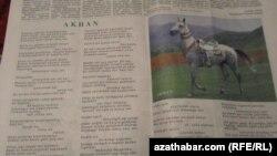 """Türkmen gazetinde şahyra Gözel Şagulyýewanyň çap bolan """"Akhan"""" atly goşgusy. 24-nji aprel, 2011."""