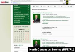 Шамиль Магомаев (архивированная страница официального сайта парламента ЧР)