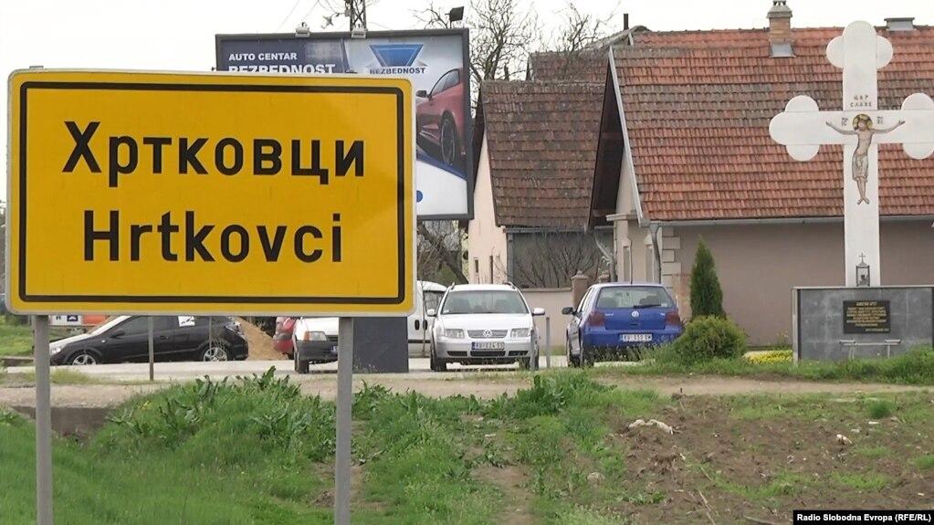 Image result for hrtkovci