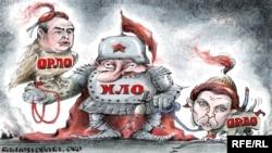 Політична карикатура Олексій Кустовського