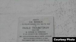 Мемориальная доска на доме Трубецкого Ка-Бьянка. Фото М.Талалая