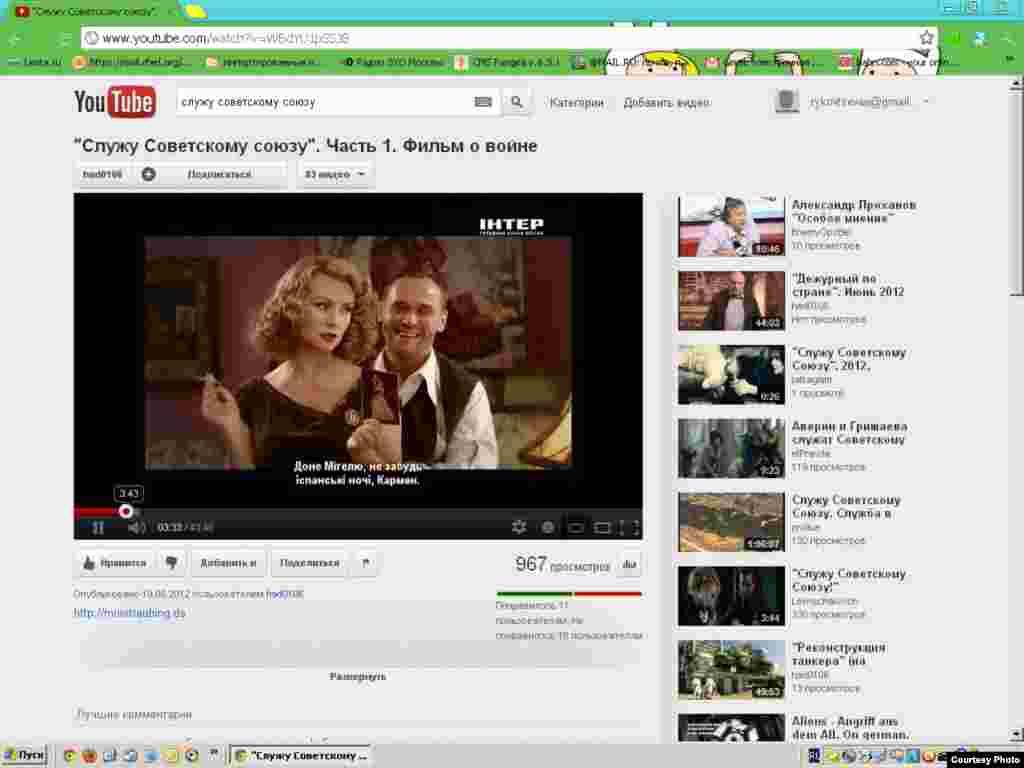 """Russia--Moscow.Film """"Sluzhu Sovietskomu Souzu""""3"""