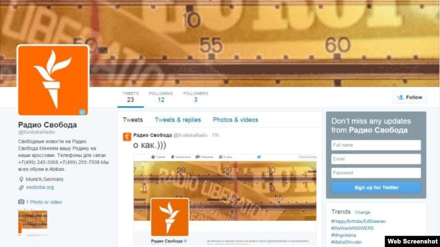 The cloned account of RFE/RL's Russian Service.