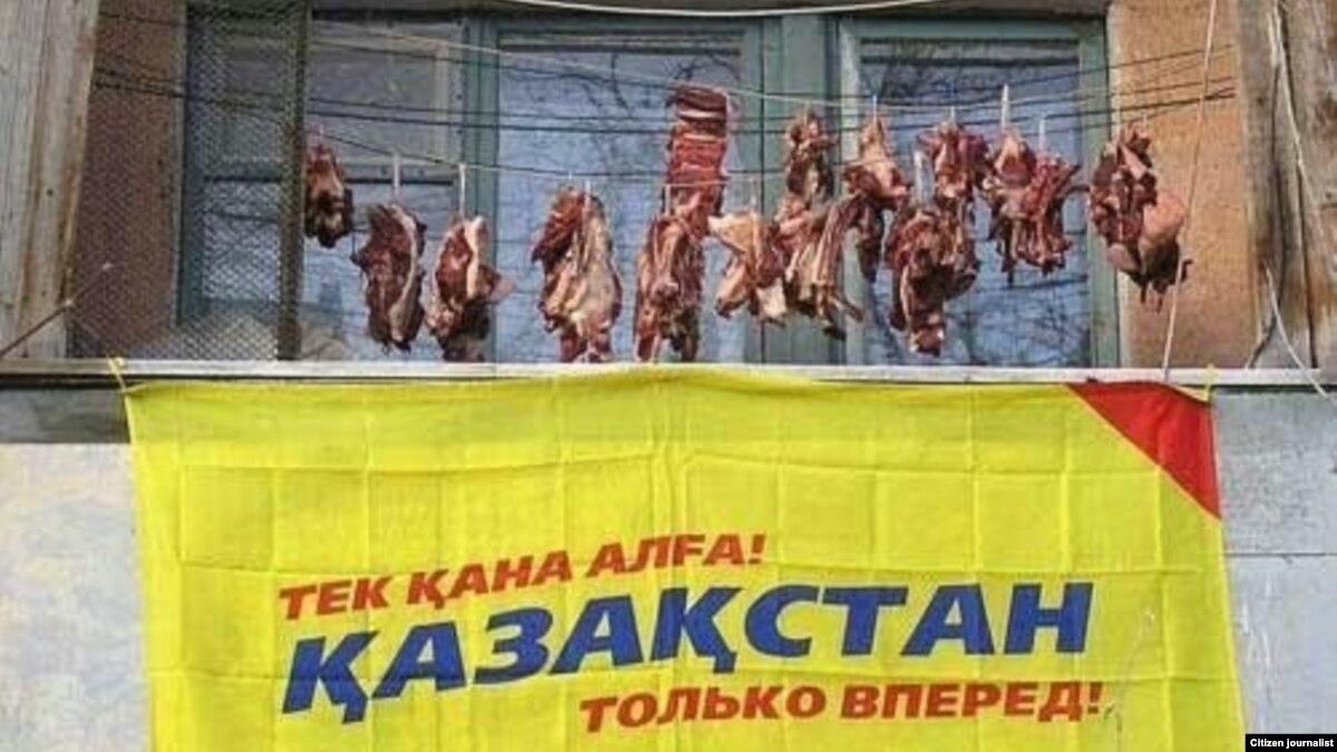 Картинки пока, картинки про казахстан приколы