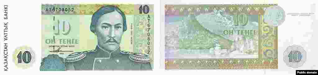 A 10-tenge note from 1993 shows historian Shoqan Ualikhanov and Okzhetpes Mountain, where legend says a captive Oirat woman pledged marriage to any man who could shoot an arrow to the summit.