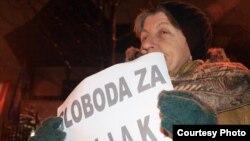 Сараево: участники акции в поддержку генерала Дивяка