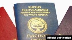Қирғизистон паспорти.