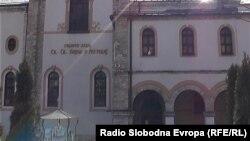Црква Свети Кирил и Методиј во Тетово.