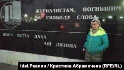 Кристина Абрамичева в Грозном