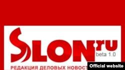 Логотип нового издания