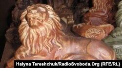 Леви - символ міста
