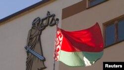 Flamuri i Bjellorusisë