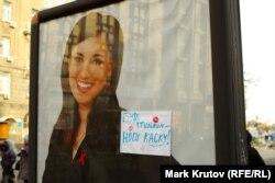 """Социальная реклама Евромайдана: """"Будь стильным, носи каску!"""""""