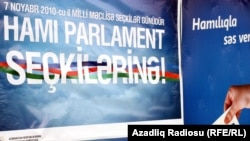 Posters for the November 7 parliamentary elections in Baku