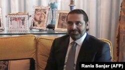 Ливандын өкмөт башчысы Саад Харири. 16.11.17.