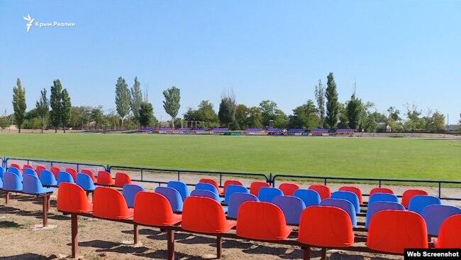 Стадион ФК «Таврия», Берислав
