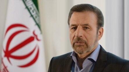 محمود واعظی، وزير ارتباطات و فناوری اطلاعات