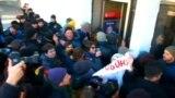 Ukrainian Far-Right Radicals Attack LGBT Demonstrators