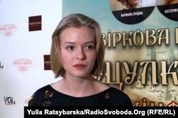 Варвара Лущик, Дніпро, 27 лютого 2019 року
