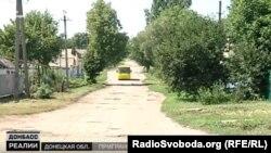 Лисиче, Амвросіївський район, Донецька область