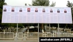 Предвыборные постеры кандидатов в президенты Туркменистана.
