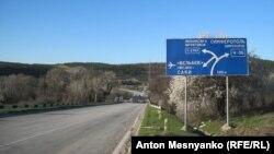 Перекрытый участок трассы Севастополь – Симферополь