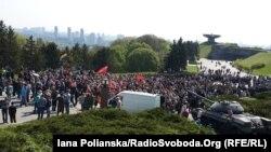 Першотравневий мітинг комуністів у Києві, 1 травня 2015 року