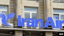 نمایی از دفتر ایران ایر در فرانکفورت آلمان که یادگاری از دوران اوچ این شرکت هواپیمایی در دهه هفتاد میلادی است.