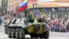 """Ion Leahu: """"Rusia a bătut aici cuiul și își fortifică prezența"""""""